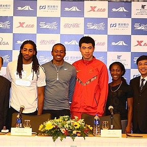 Shanghai - IAAF Diamond League